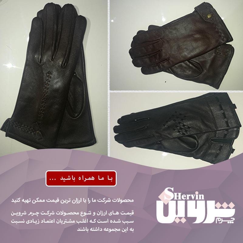 فروش دستکش چرم به قیمت تولیدی
