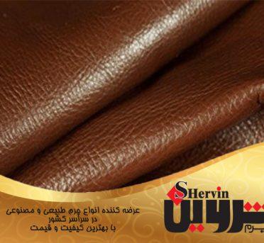تولید چرم گاوی ایران ویژه صادرات