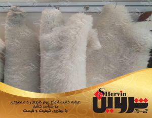 خرید آنلاین چرم گوسفندی